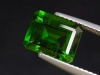 Chrome Diopside 2,83 Ct. octagon, bottle green, Russia